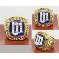 1987 Baseball Championship Rings Minnesota Twins World Series Ring