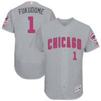Chicago Cubs #1 Kosuke Fukudome Grey Flexbase Authentic Collection Mother's Day Stitched MLB Jersey