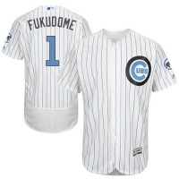 Chicago Cubs #1 Kosuke Fukudome White(Blue Strip) Flexbase Authentic Collection Father's Day Stitched MLB Jersey