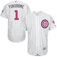 Chicago Cubs #1 Kosuke Fukudome White(Blue Strip) Flexbase Authentic Collection Mother's Day Stitched MLB Jersey