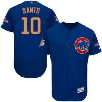 Chicago Cubs #10 Ron Santo Blue Flexbase Authentic 2017 Gold Program Stitched MLB Jersey