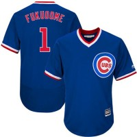 Chicago Cubs #1 Kosuke Fukudome Blue Flexbase Authentic Collection Cooperstown Stitched Baseball Jersey