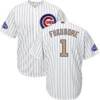 Chicago Cubs #1 Kosuke Fukudome White(Blue Strip) 2017 Gold Program Cool Base Stitched MLB Jersey