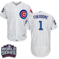 Chicago Cubs #1 Kosuke Fukudome White Flexbase Authentic Collection 2016 World Series Bound Stitched Baseball Jersey