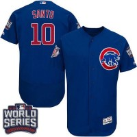 Chicago Cubs #10 Ron Santo Blue Flexbase Authentic Collection 2016 World Series Bound Stitched Baseball Jersey