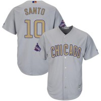Chicago Cubs #10 Ron Santo Grey 2017 Gold Program Cool Base Stitched MLB Jersey