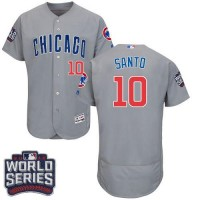 Chicago Cubs #10 Ron Santo Grey Flexbase Authentic Collection Road 2016 World Series Bound Stitched Baseball Jersey