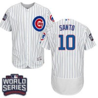 Chicago Cubs #10 Ron Santo White Flexbase Authentic Collection 2016 World Series Bound Stitched Baseball Jersey