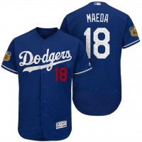 Men's Los Angeles Dodgers #18 Kenta Maeda 2017 Spring Training Flex Base Authentic Collection Stitched Baseball Jersey