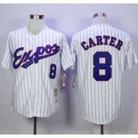 Mitchell And Ness 1982 Expos #8 Gary Carter White(Black Strip) Throwback Stitched Baseball Jersey