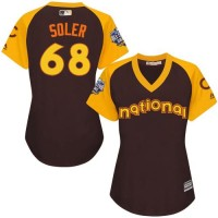 Women's Chicago Cubs #68 Jorge Soler Brown 2016 All-Star National League Stitched Baseball Jersey