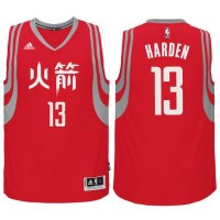 adidas Houston Rockets #13 James Harden Red 2016 Chinese New Year Swingman Jersey