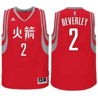 adidas Houston Rockets #2 Patrick Beverley Red Chinese New Year Swingman Jersey