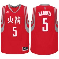 adidas Houston Rockets #5 Montrezl Harrell Red Chinese New Year Swingman Jersey