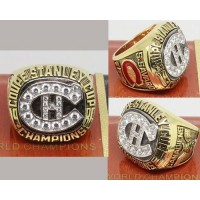 1986 NHL Championship Rings Montreal Canadiens Stanley Cup Ring