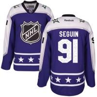 Dallas Stars #91 Tyler Seguin Purple 2017 All-Star Central Division Stitched NHL Jersey