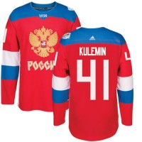 Team Russia #41 Nikolay Kulemin Red 2016 World Cup Stitched NHL Jersey