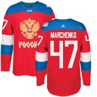 Team Russia #47 Alexey Marchenko Red 2016 World Cup Stitched NHL Jersey
