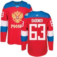 Team Russia #63 Evgenii Dadonov Red 2016 World Cup Stitched NHL Jersey