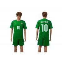 Cote d'lvoire #10 Gervinho All Green Soccer Country Jersey